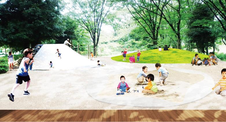 鶴間 公園
