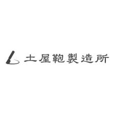 土屋鞄製造所 童具店・南町田
