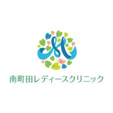 南町田レディースクリニック(メディモ)