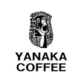 ヤナカコーヒー