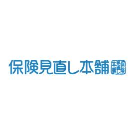 1/27(水)イベント中止のお知らせ