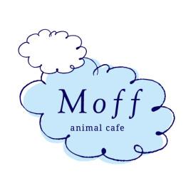 MOFFアニマルカフェ