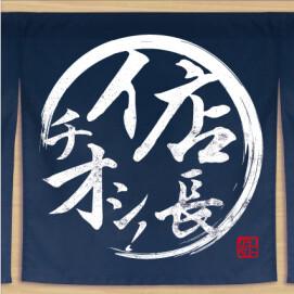【ギャザリングマーケット】店長のイチオシ!