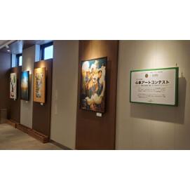 【ストリートギャラリー】タリーズコーヒー×町田・デザイン専門学校 「2020年度 心象アートコンテスト」展示