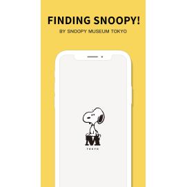 「スヌーピーを探せ! 」南町田グランベリーパーク全体で楽しめるアプリが登場!