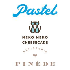 パステル/ねこねこチーズケーキ/ピネード