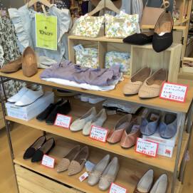 【17日まで‼︎】靴SALEイベント開催!✨