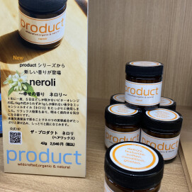 New✨【product】ネロリの香り新登場!