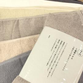 人気1週間タオルの新色が登場✨