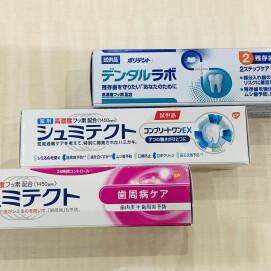 定期歯科検診について