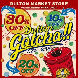 【グランベリー店限定❗️】 DULTON GOTCHA!!