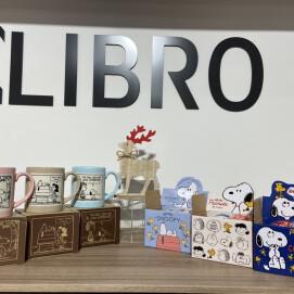 【スヌーピー】冬はお家で温まる♪ギフトにもオススメなマグカップ商品のご紹介!