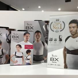 ✨2年連続売上金額No.1 ✨【姿勢ベルト Style BXシリーズ】