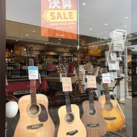 決算セールでギターがたくさん!