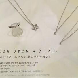 ⭐️Wish upon a star ⭐️ 嬉しい30%off💕
