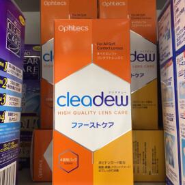 クリアデュー ファーストケア 【まとめ買いで割引、無料配送も!】