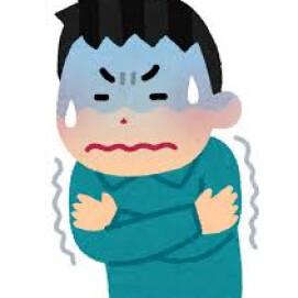 12月並みの寒さ((+_+))お身体を冷やすとどうなる??