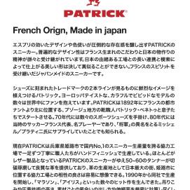 """PATRICK""取り扱ってます♪"