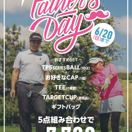 HAPPY Father's Dayギフトセット