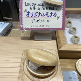 1st anniversaryキャンペーンのお知らせ