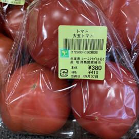 5月7日のおすすめ!『大玉トマト』