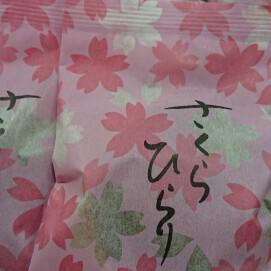 3月3日のおすすめ!『さくらひらり(桜どら焼き)』