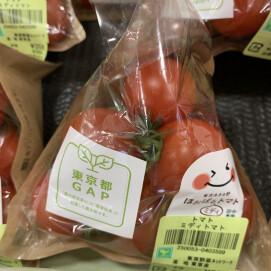 2月10日のおすすめ!『トマト』