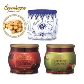 今月のおすすめ!コペンハーゲンのクッキー缶