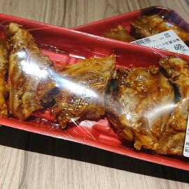 3月21日のおすすめ!「豚ばら軟骨の甘醤油煮」