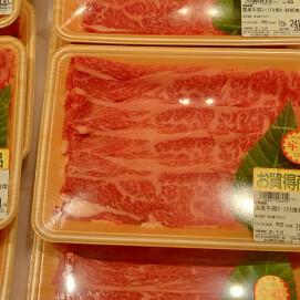 7月14日のおすすめ!『お買得!国産牛 肩ロース肉』