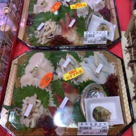 1月14日のおすすめ!『貝 刺身盛り合わせ』