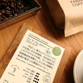 ☆今週のおすすめ☆ウィラ パレスティーナ / コロンビア   古き良きコロンビアマイルドの味。JAS有機認証コーヒー