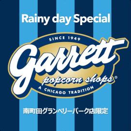 Rainy day Special!!
