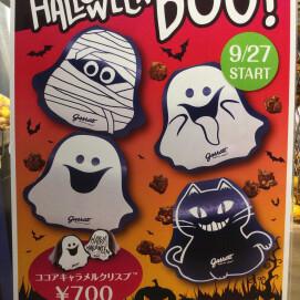 【新商品】Halloween Boo!/ココアキャラメルクリスプ入り発売開始!!