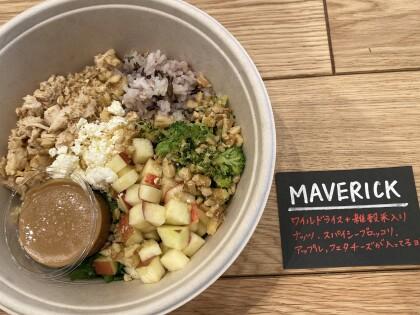 どんなサラダがあるの?【マーベリック】【salad menu part8】