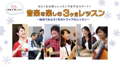 【音楽教室】今こそ音楽🎼おススメ🥁ドラムコースのご紹介♪