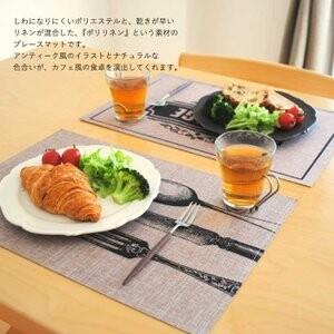 感謝を込めて 1st ANNIVERSARY ¥1,100以上お買上げで 先着100名様 限定 ランチョンマット プレゼント
