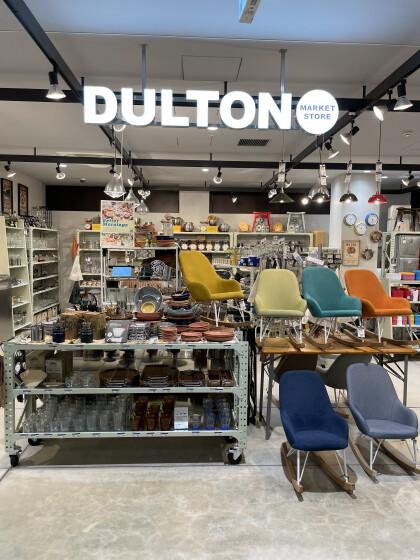【DULTON】イベントを開催中!!