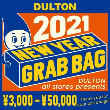 【数量限定】DULTON福袋予約販売開始致します!!