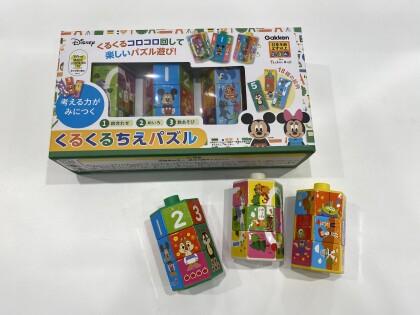新商品のご案内☆Disneyの知育玩具