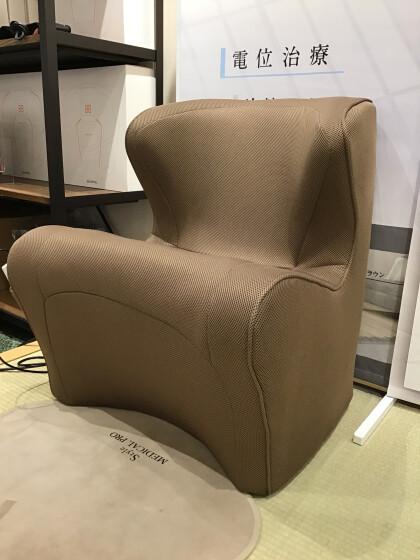 姿勢を整える + 電位治療を融合したソファー!※再アップ
