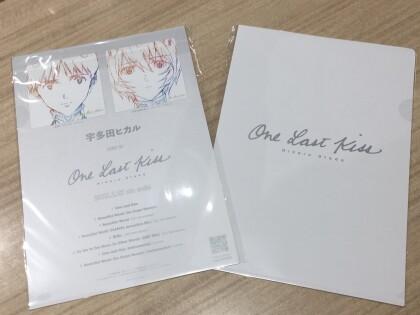 宇多田ヒカル アルバム『One Last Kiss』本日発売!!