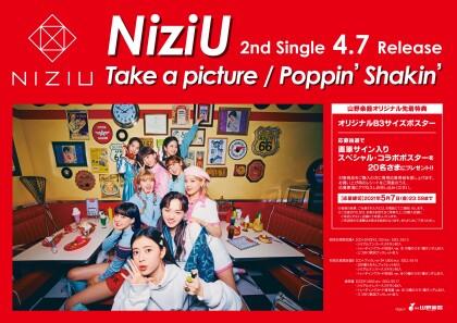 4/7発売 NiziUシングルリリース記念パネル展開催中!!