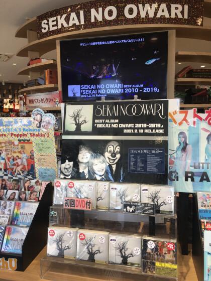 SEKAI NO OWARI ベストアルバム『SEKAI NO OWARI 2010-2019』本日発売!!