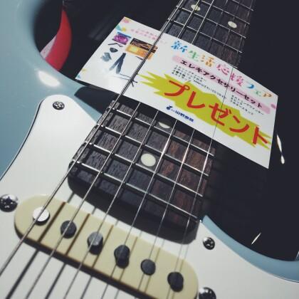 ♪新生活応援フェア2021♪