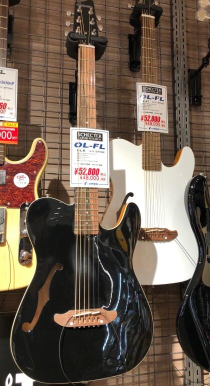 小さな音量で弾けるアコースティックギター