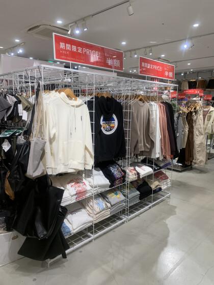 ★スウェット全品2点目ごとに半額SALE★