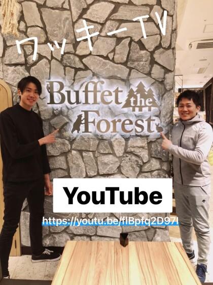 YouTubeで取り上げていただきました‼️