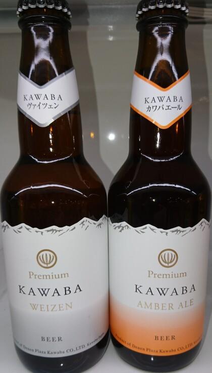 2月28日のおすすめ!『川場ビール』