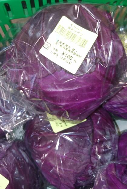 12月30日のおすすめ!『紫キャベツ』
